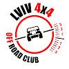 Offroad Club Lviv 4x4
