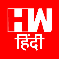 HW News Network Net Worth