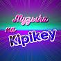 Kipikey Музыка