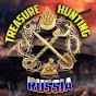 Treasure Hunting Russia