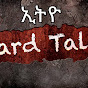 Ethio hard talks (limitless-channel)