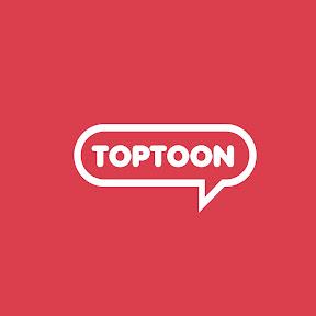 탑툰(TOPTOON)