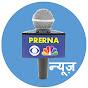 Prerna News