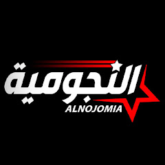 AlNojomia l النجومية Net Worth