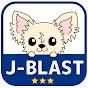 J-BLASTチャンネル