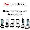 ProBlenderRu