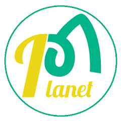 Vine Planet Net Worth