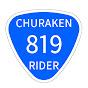 Churaken Rider