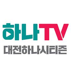 DAEJEON CITIZEN대전시티즌