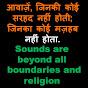 Asheesh Pandey