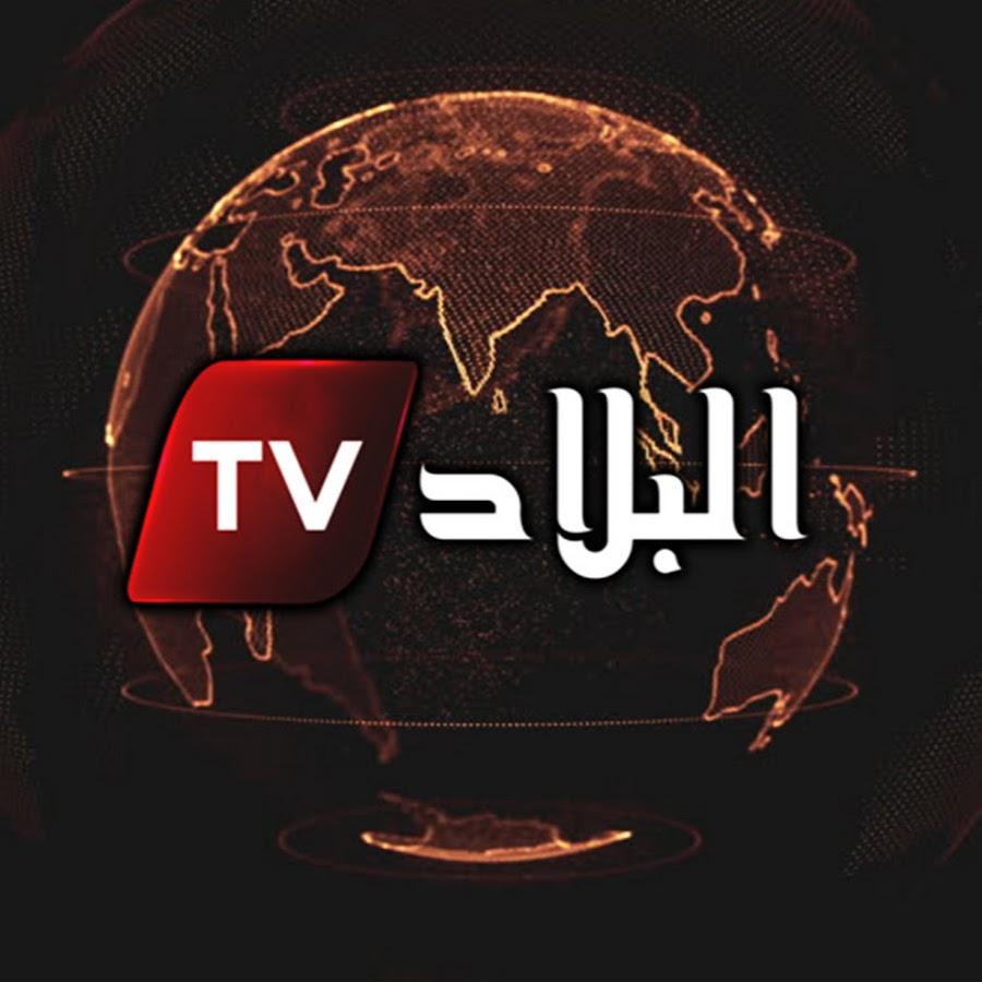 c08fd7fa4 Elbilad Tv - YouTube