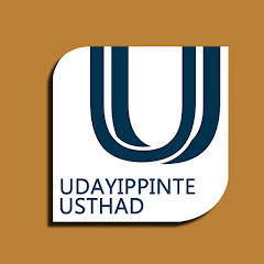 Udayippinte Usthad YouTube channel avatar