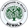 NEWALA DISTRICT COUNCIL