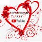 Siva Prakash Arts