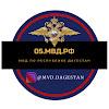 Официальный канал МВД по Республике Дагестан