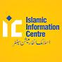 iic Mumbai - Islamic