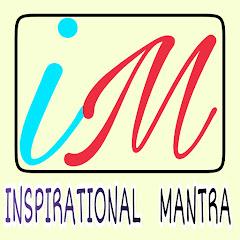 Inspirational Mantra Net Worth