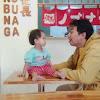 Werewolf Jawa Timur