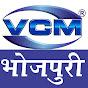 VCM Music Bhojpuri