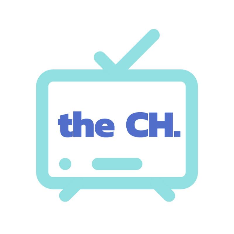 더채널 the CH.
