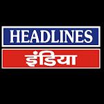 Headlines India Net Worth
