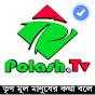 Polash TV