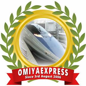 OMIYAEXPRESS(お〜みや) ユーチューバー