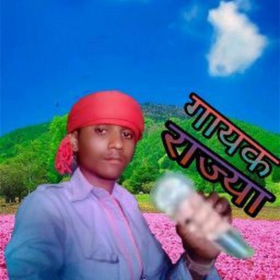 Video clip of channel चैनल गायक राज्या ओहरे Rajya Ahare