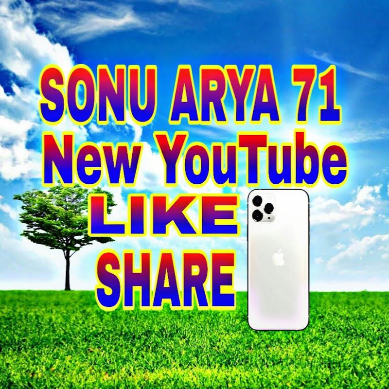 SONU ARYA 71