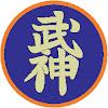 Divine Warrior Ninjutsu