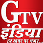 Gtv इंडिया