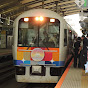 うぃくぇだぁ【迷列車】 / Ikeda channel