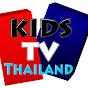 Kids Tv Thailand - เพลง เด็ก อนุบาล