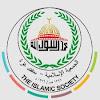 الجمعية الإسلامية الجمعية الإسلامية محافظات غزة