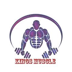 Kings Muscle
