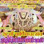 Bhajan Sandhya Pariwar