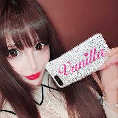 ヴァニラ / Vanilla
