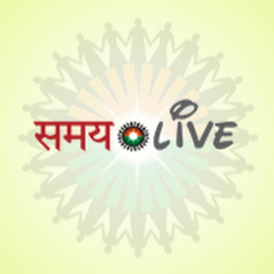 Samay Live - YouTube