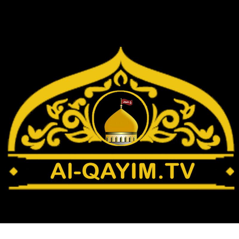 Ya Hazrat-e-Abbas Alamdar (A S) Madad Kar (Dua) | FunnyCat TV