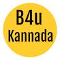 b4umaga