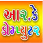 Ramesh Rathod