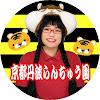 京都の金魚屋/きこ店長