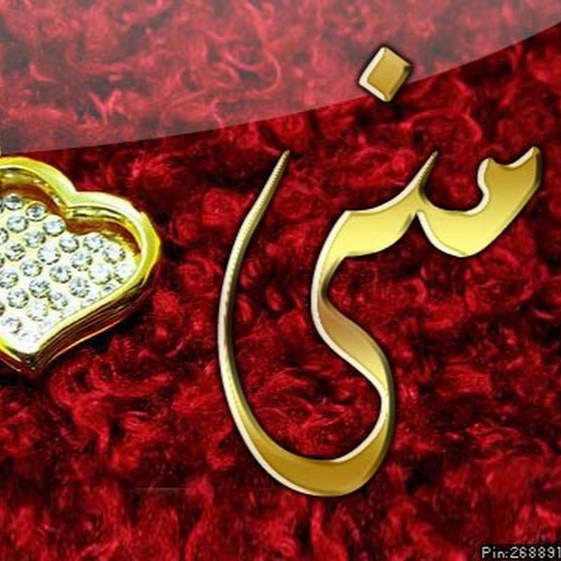 قناه سوبر لي دى اللهلوبه om abdallah