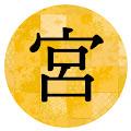 宮迫博之(雨上がり決死隊)のYoutubeチャンネル