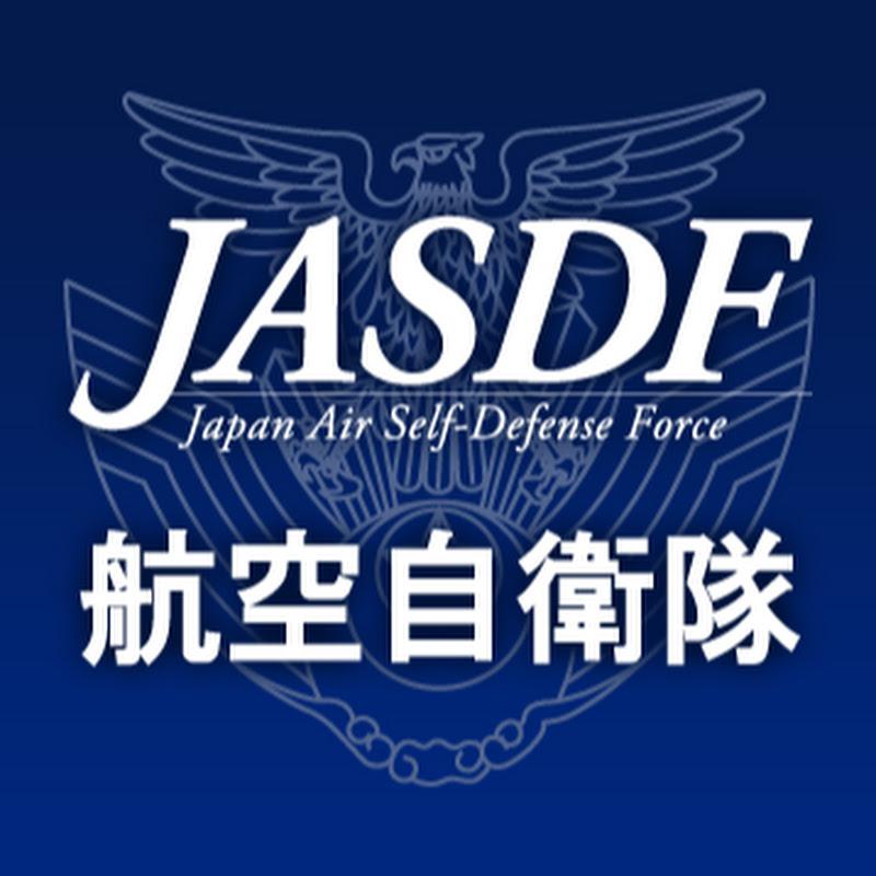 航空自衛隊チャンネル (JASDF Official Channel)