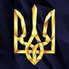 Народна влада України