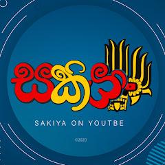 Sakiya - සකියා