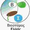 BIOSPOROS ΒΙΟΣΠΟΡΟΣ shop