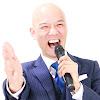 YouTube Speaker Yoshihito Kamogashira