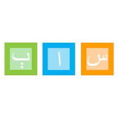Sindhi Abani Boli سنڌي اباڻي ٻولي